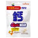 【小兒利撒爾】Quti 軟糖 日本珊瑚鈣