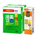 ★CARES限定★【小兒利撒爾】活菌12 腸道換季抵抗力3件組