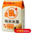 ★米果★【小兒利撒爾 健康補給站】啾米米果 乳酸菌配方 5盒組(芝麻燕麥口味)